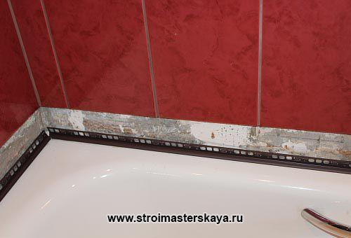 герметизация стыка ванна стена
