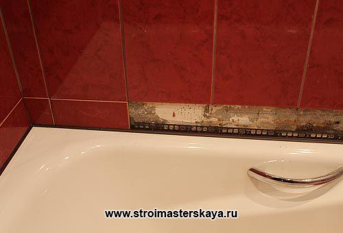 Укладка бортика для ванной