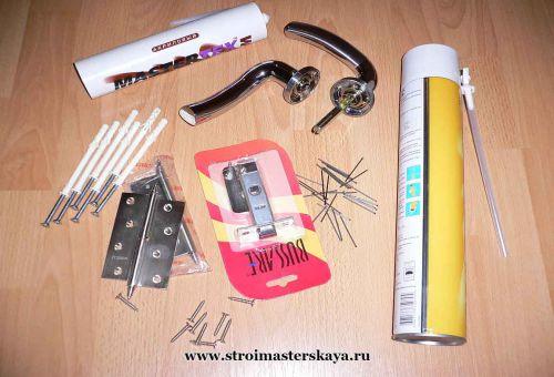 Необходимые материалы для установки дверного полотна (фото)