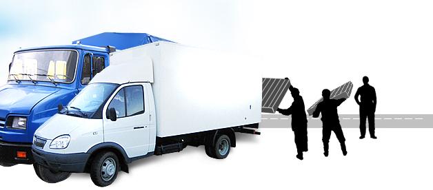Транспорт. Газель – универсальное транспортное средство для грузоперевозок