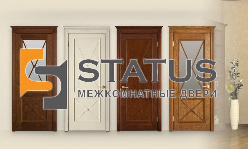 Межкомнатные двери Статус