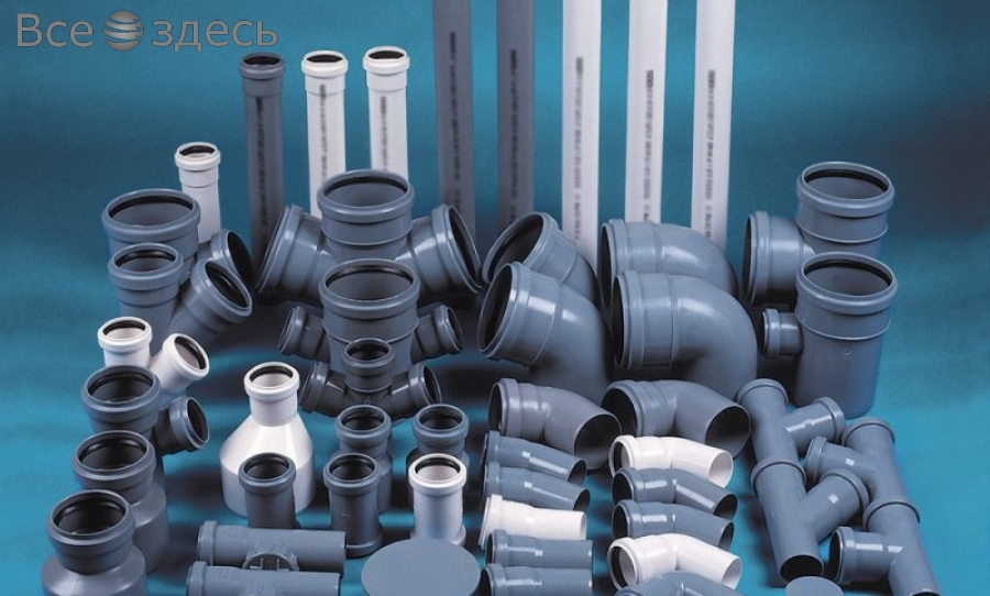 Системы трубопроводов и канализационные трубы