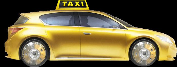 Такси экономит Ваше время
