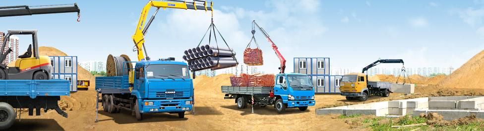 Особенности транспортировки строительных материалов