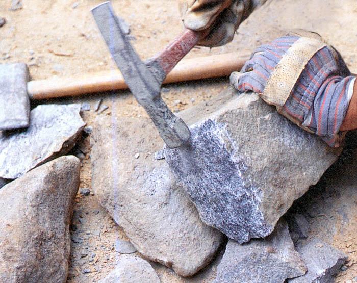spetsifikatsiya granitnye sleby 81615 small
