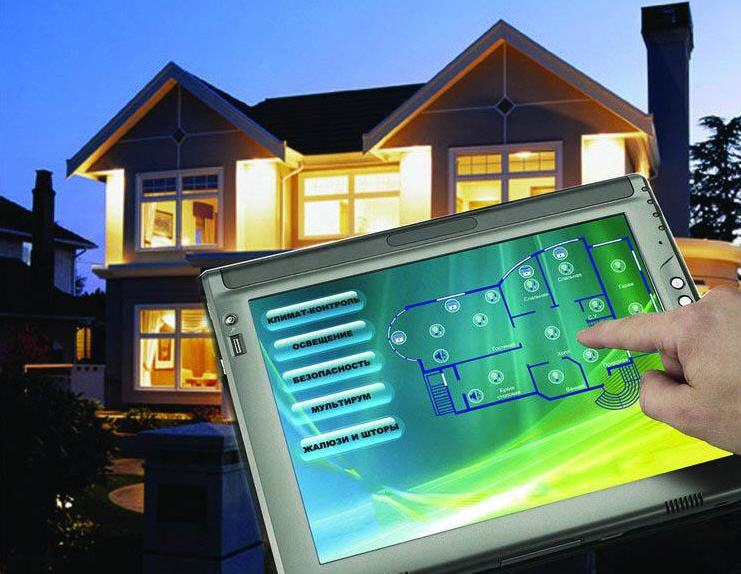 1498559728 smart home