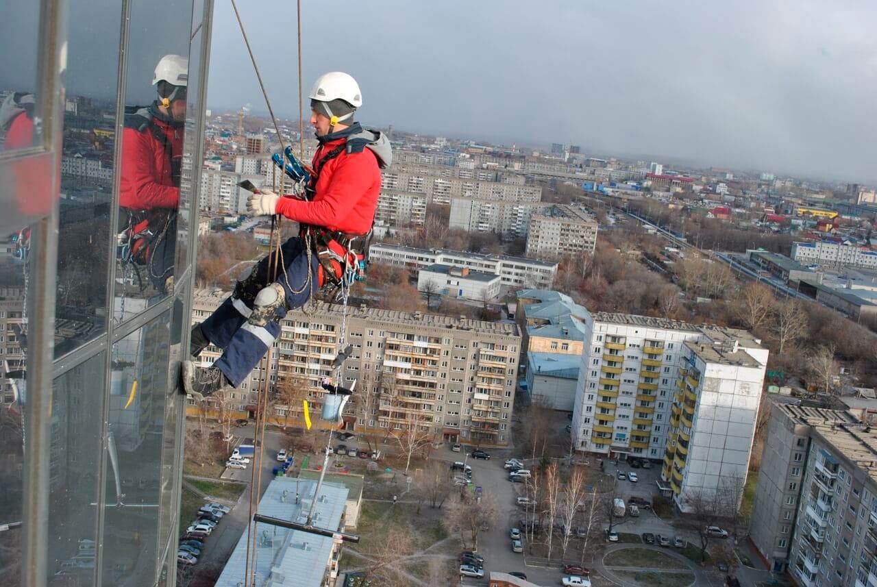 Uslugi promyshlennogo alpinizma Moskva