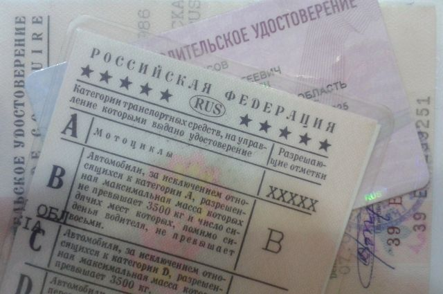 Как быстро получить права в Хабаровске